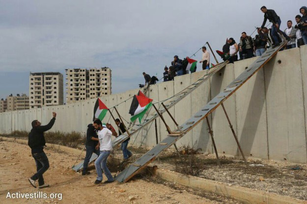 Wall over Bridge