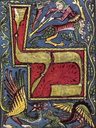 Hebrew K-L KOL Everything